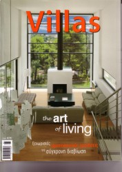 01-villas_2006.jpg