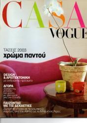 02-casa_vogue-april.jpg