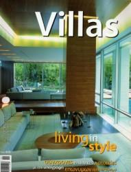 04-villas_2005.jpg