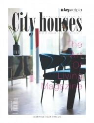 06-City_Houses__December_2013.jpg
