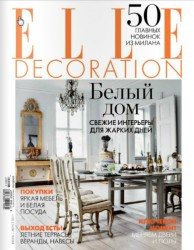 07-elle_decoration-2011.jpg