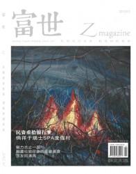 07-zmag_2012_10cover.jpg