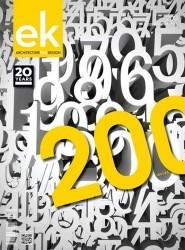 05-EL-KATASKEYES-200-2015