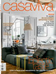 cover-casa_96_cover